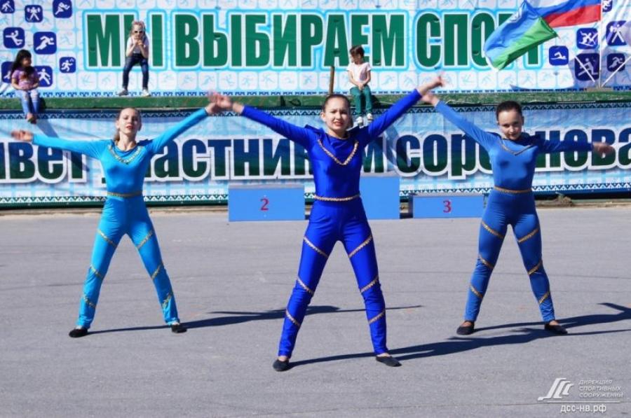 Нижневартовск - город спорта
