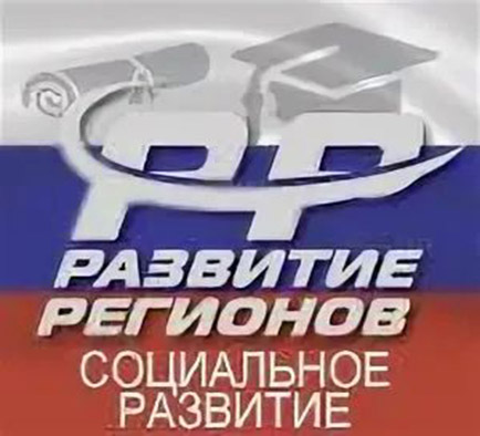 Главный информационный мобильный сервис регионов России.